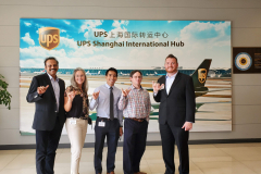 Sachindra Gangupantula, Pamela Gipson, John Capua, Shawn Beinlich, and Dr. Robert Allen King at UPS in Shanghai